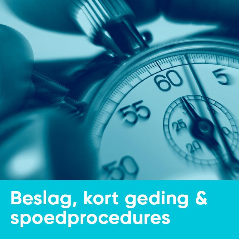 Watsonlaw_EXP_Beslag_kort_geding_spoedprocedures